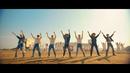 Permission to Dance/BTS (防弾少年団)