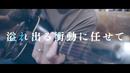 Updraft (Lyric Video)/山崎まさよし