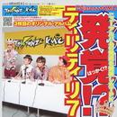 発覚!?ティリティリ7/T-Pistonz+KMC