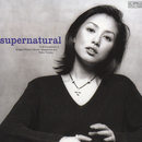 supernatural/FIRST IMPRESSION