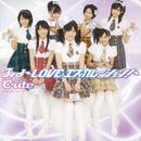 3rd~LOVE エスカレーション!~/℃-ute
