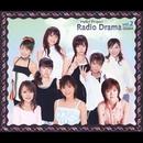 ハロー!プロジェクト ラジオドラマ 大阪編 vol.2/ハロー!プロジェクト