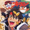 魔術士オーフェン 無謀編 オリジナル・ラジオ・ドラマ2/(ドラマCD)