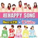 超HAPPY SONG/Berryz工房×℃-ute