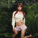 SOME BOYS!TOUCH/後藤真希