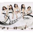 Danceでバコーン!/℃-ute
