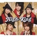 C\C(シンデレラ\コンプレックス)/High-King