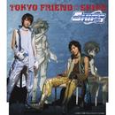 TOKYO FRIEND☆SHIPS/SHIPS