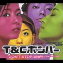 DON'T STOP 恋愛中/T&Cボンバー