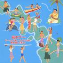 ハワイアンで聴くモーニング娘。シングルコレクション/高木ブーとモーニング娘。・ココナッツ娘。・藤本美貴・石井リカ