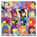 URA MELON/メロン記念日