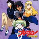 魔術士オーフェン リベンジ オリジナル・サウンドトラック Part2/(オリジナル・サウンドトラック)