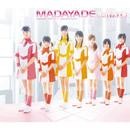 MADAYADE/Berryz工房