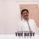THE BEST かくれんぼ/堀内孝雄