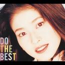 DO THE BEST/森高千里