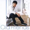 Old Friends/堀内孝雄