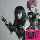 Sadistic Dance/HANGRY&ANGRY
