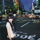 Don't Vanish Love/Emyli
