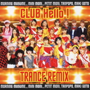 CLUB Hello! TRANCE REMIX/(オムニバス)
