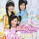アナタボシ/MilkyWay