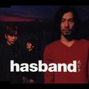 花ビラ/hasband