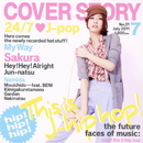 COVER STORY/かりゆきまい