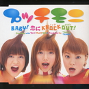 BABY!恋にKNOCK OUT!/プッチモニ