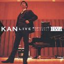 LIVE 弾き語りばったり#7~ウルトラタブン~ 全会場から全曲収録/KAN