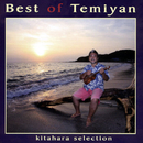 KITAHARA SELECTION Best Of Temiyan/Temiyan
