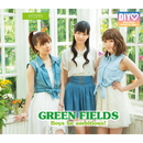Boys be ambitious!/フォレフォレ ~Forest For Rest~/GREEN FIELDS/DIY