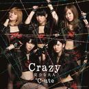 Crazy 完全な大人/℃-ute