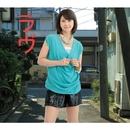 """デビュー25周年企画 森高千里 セルフカバーシリーズ """"LOVE"""" Vol.4/森高千里"""