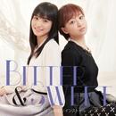 Bitter & Sweet/インストール/Bitter & Sweet