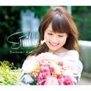 Smile...(ハート)/安倍なつみ
