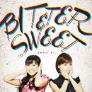 恋愛WARS/恋心/Bitter & Sweet