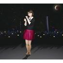 """デビュー25周年企画 森高千里 セルフカバーシリーズ """"LOVE"""" Vol.8/森高千里"""
