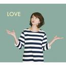 """デビュー25周年企画 森高千里 セルフカバーシリーズ """"LOVE"""" Vol.7/森高千里"""
