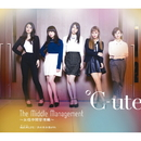 The Middle Management~女性中間管理職~/我武者LIFE/次の角を曲がれ/℃-ute
