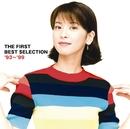 森高千里 THE FIRST BEST SELECTION '93~'99/森高千里