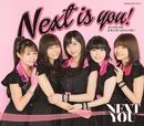 Next is you!/カラダだけが大人になったんじゃない/NEXT YOU/Juice=Juice