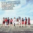 タデ食う虫もLike it!/46億年LOVE/アンジュルム