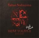 BEST YOURS II 2010-2020 Double Decade/中島卓偉