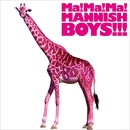 Ma! Ma! Ma! MANNISH BOYS!!!/MANNISH BOYS