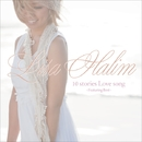 砂まみれひびわれのシェル feat. BLUE BIRD BEACH/Lisa Halim