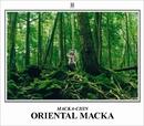 ORIENTAL MACKA/MACKA-CHIN
