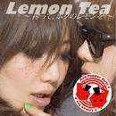 Lemon Tea~搾って、ボクのレモンを~/レッド・ペッパー・ガールズ