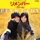 リメンバー(フェーム)/ピンク・レディー/PINK LADY
