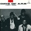 DAYS OF ARB vol.2(1984-1986)/A.R.B.