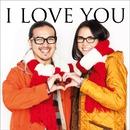 I LOVE YOU/369+加賀美セイラ