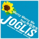 Mercy Mercy Me feat.中西哲生/新川 博